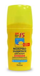 Молочко защитное для загара SPF15 водостойкое, 170 мл Формула 104F