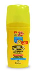 Молочко защитное для загара для детей SPF25+, 170 мл Формула 111F