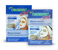 Омолаживающая маска-пилинг на основе голубой вулканической глины и пшеничных отрубей, 15мл Формул