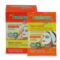 Крем-маска против старения кожи для сокращения морщин лица и шеи, 15мл Формула 308