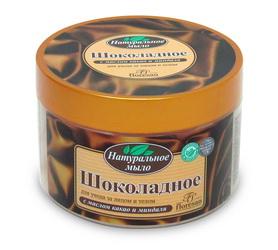 ШОКОЛАДНОЕ МЫЛО с маслом какао и миндаля, 450мл Форму�