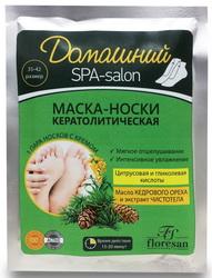 Маска - носки для ног Кератолическая, 47г Формула 548