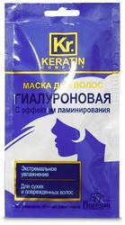 Маска для волос с эффектом ламинирования «Гиалуроновая», 25 мл Формула 587C
