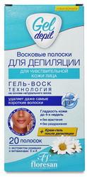 Восковые полоски для депиляции лицадля чувствительной кожи, 20 штук Формула 602