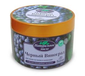 """Натуральное мыло для ухода за телом иволосами""""Черный виноград"""", 450 мл  Формула  79"""
