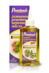 Активное репейно-перечное масло «Репейник» , 100мл Форму�